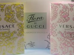 Parfüm Geschenk-Sets von Gucci